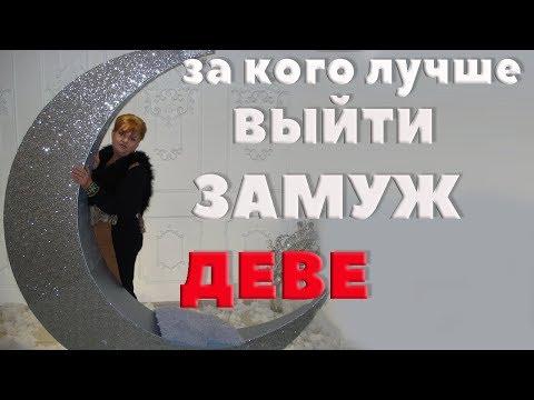 Гороскоп Змеи - sovmestimost-