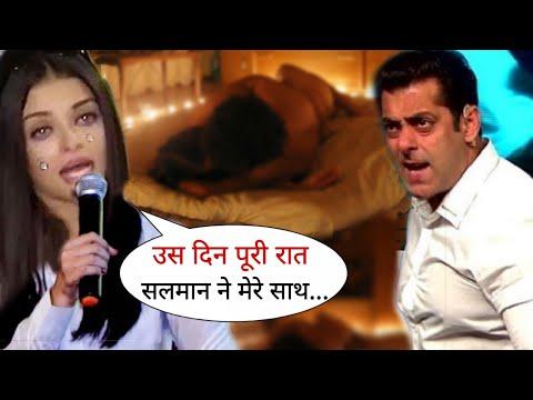 Salman Khan और Aishwarya Rai की उस दर्दनाक रात के बाद हुआ था Break Up, दोनों का ऐसा था Reaction