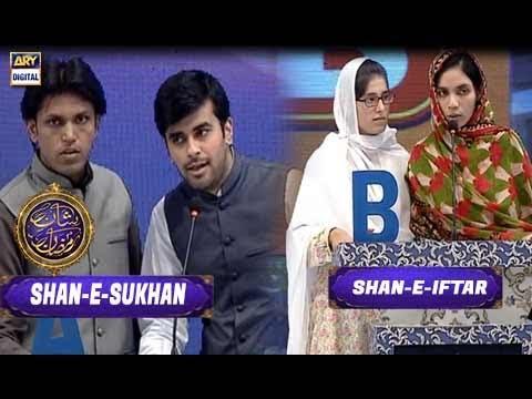 Shan-e-Iftar - Segment: - Shan-e-Sukhan - Bait Bazi - 9th June 2017