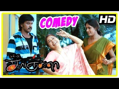 Kanchana | Tamil Movie Comedy | Part 1 | Raghava Lawrence | Kovai Sarala | Devadarshini | Muni 2