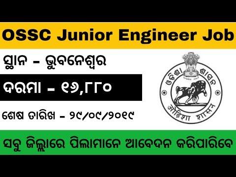 OSSC Junior Engineer (Civil)   Odisha Govt Job 2019   Odisha Job 2019   Bhubaneswar Job 2019