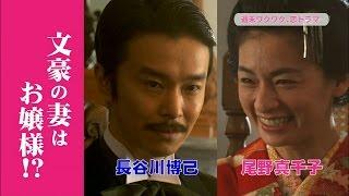 Tags 原田知世、斎藤工、武井咲、尾野真千子、長谷川博己.