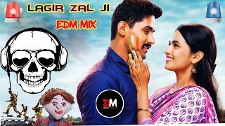 Lagir zal ji title dj song || completion mix || Drop marathi