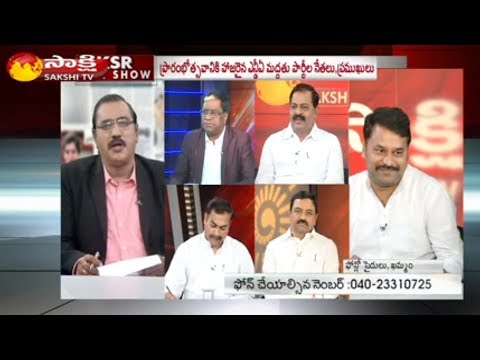 KSR Live Show: How GST impacts auto, real estate, telecom and retail sectors - 1st July 2017