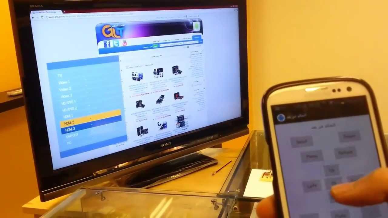 التحكم بالتلفاز باستخدام اردوينو وجوال عن طريق البلوتوث Youtube