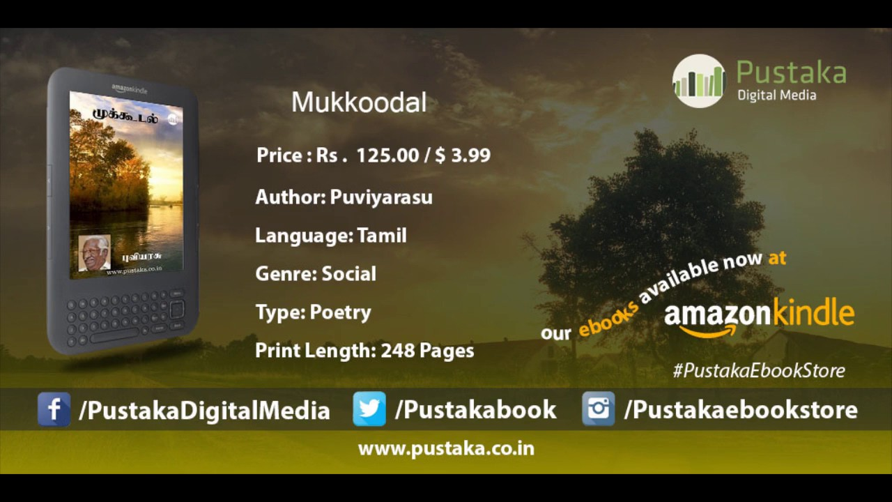 Download balakumaran novels in tamil pdf crisebravo.