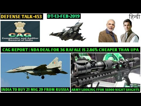 Indian Defence News:Cag Report on Rafale deal exposed Rahul Ganhi,EOI issued for NUH,21 more Mig 29 Mp3