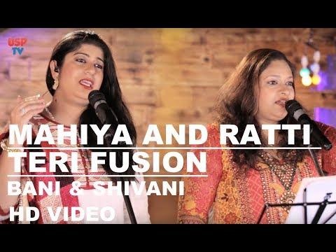 Mahiya and Ratti Teri Fusion   Punjabi Folk Song by Bani and Shivani - USP TV
