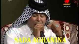 رعد الناصري افز بليل...