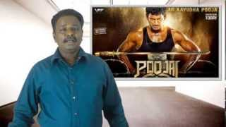 Poojai Tamil Movie Review - Vishal, Soori, Shruti Hassan - Tamil Talkies