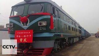 Север Китая и Узбекистан связал новый грузовой маршрут(, 2016-07-21T10:43:42.000Z)