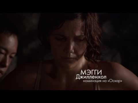 «Фильм Личный Досмотр» — 2008