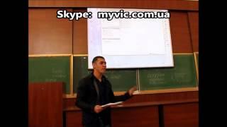 Киев Бюро переводов, Диалог со студентами   Майвик Солюшнс(, 2014-01-18T15:48:22.000Z)
