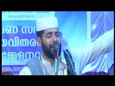 Download Rasoolulah vafath.rabiul awal12 . sirajudeen qasimi