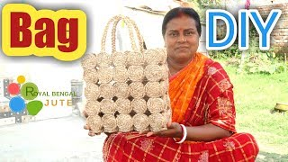 DIY Make Marketing BAG with Jute Braid rope at home|#Jute Bag DIY,#Marketing Bag|Jute DIY Craft Idea