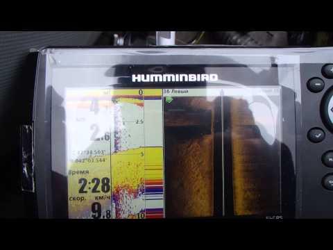 humminbird helix 5 si - youtube, Fish Finder