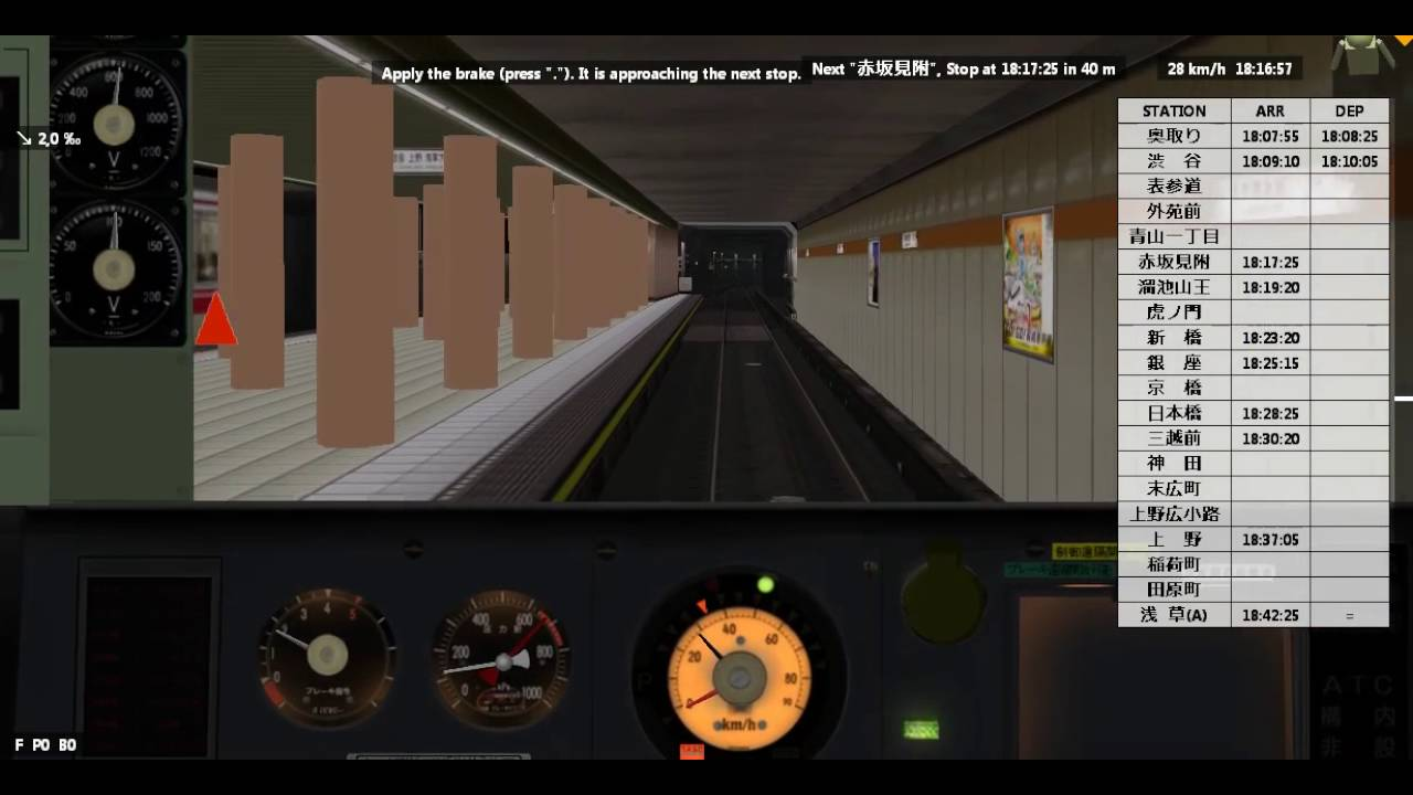 BVE Trainsim 5 Survival Guide (Windows & Mac)   Austin Huang