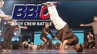 Gamblerz vs Red Bull BC One Allstars | BBIC 2017 Bboy Semi Final Crew Battle Bucheon South Korea | Y