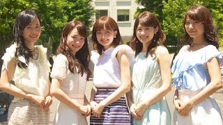 7月4日、上智大学ミスソフィア2014候補者5名がお披露目となりました! ...