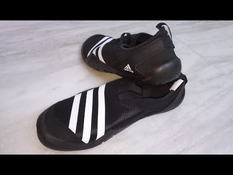 Adidas Climacool JawPaw Slip On Men's Training Shoes Unboxing