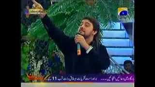 Farhan Ali Waris at GEO TV - Reciting ALI WARIS at 21 ...