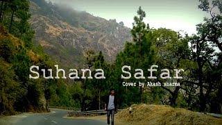 Suhana safar Cover  - Akash sharma