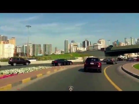 Sharjah City Streets & Buildings Feb 2016 شوارع  ومباني مدينة الشارقة