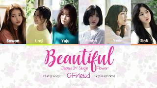 GFRIEND - Beautiful