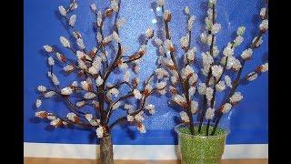Верба из бисера. Часть 1/3.  //  Дерево верба из бисера. // Verba from beads.