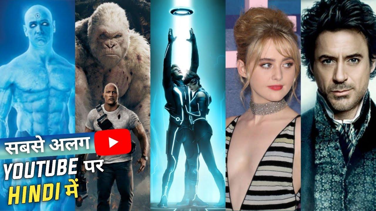 Топ-10 лучших голливудских фильмов на хинди, доступных на Youtube