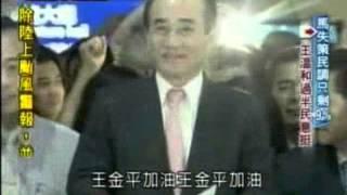 九趴總統 馬英九沉淪啟示錄