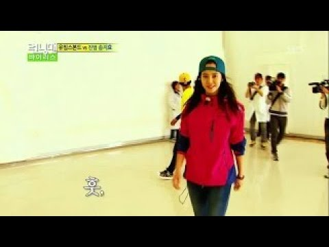 Song Ji Hyo TOP 10 WILD MOMENTS ON RUNNING MAN