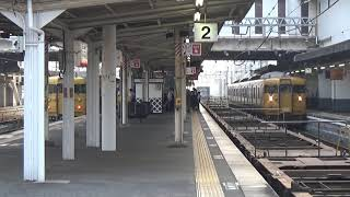 【黄色い電車!】山陽本線 113系 普通糸崎行き 倉敷駅
