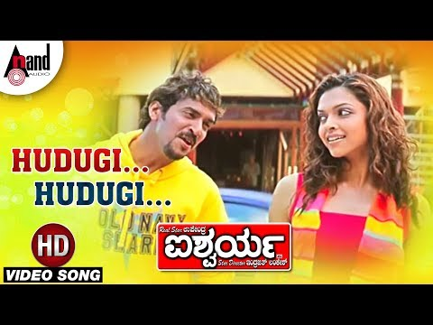 AishwaryaHudugi Hudugi FeatUPENDRA, DEEPIKA PADUKONENEW KANNADA FULL SONG