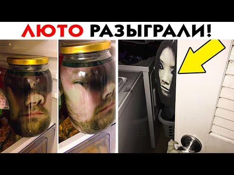 55 ЛЮТЫХ ПРАНКОВ, КОТОРЫЕ ПОДНИМУТ ВАМ НАСТРОЕНИЕ! - Видео онлайн