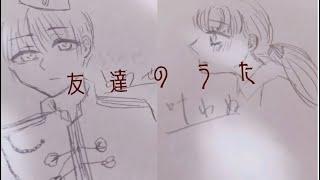 Tik Tok イラスト.