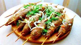 рецепт люля- кебаб в домашних условиях с фото пошагово  с сыром