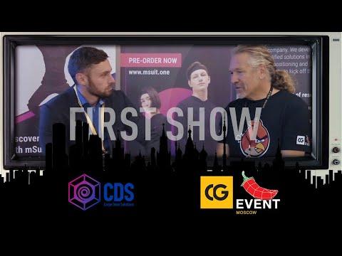 CG Event Moscow 2019 - интервью Сергея Цыпцына.