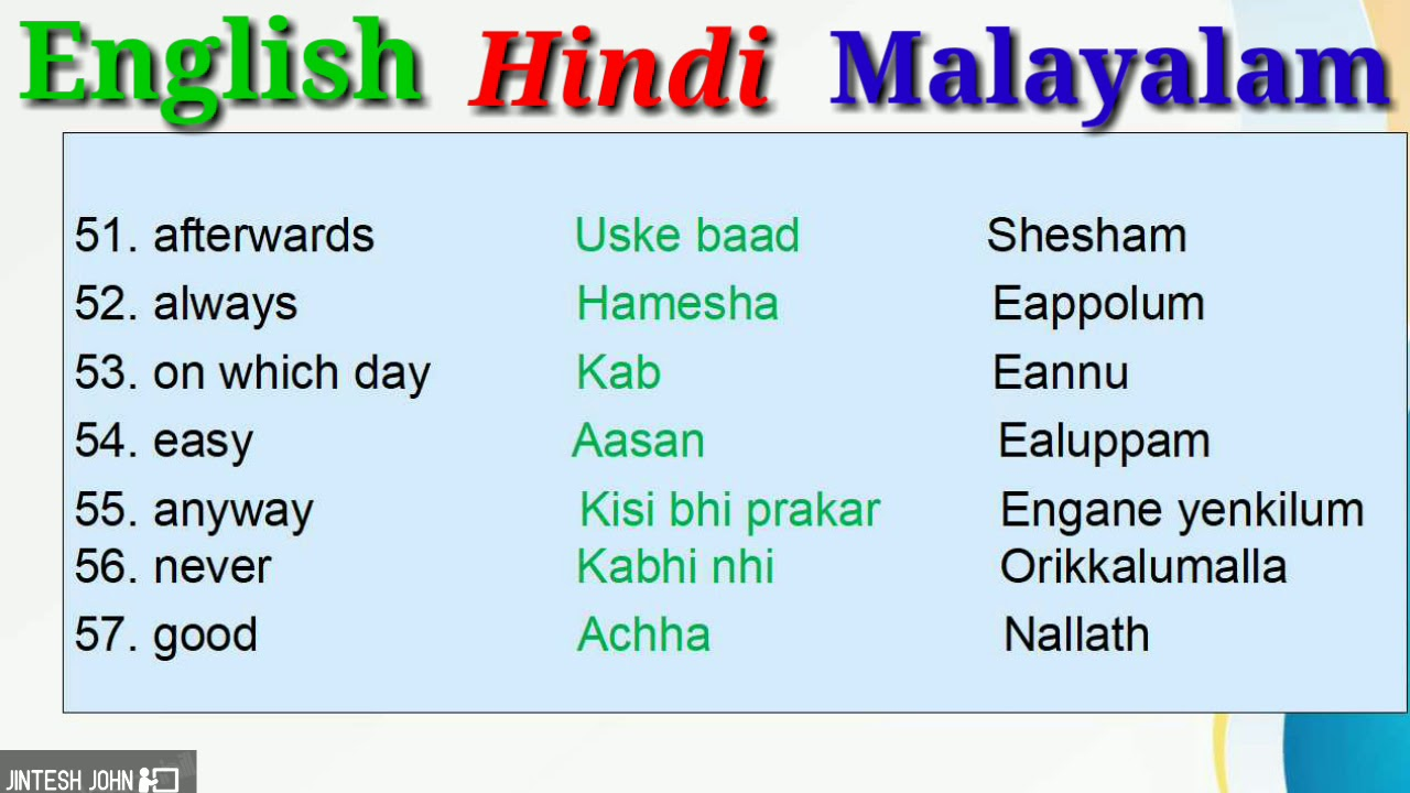 100 Useful Words in Hindi, Malayalam and English Hindi Malayalam Dictionary
