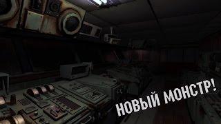 Новый монстр MONSTRUM 3