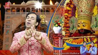 Download Video इस भजन को सुनकर झूम उठेगा आपका दिल❤️❤️// खाटू श्यामजी का प्यारा भजन- Hindi Khatushyam bhajan MP3 3GP MP4