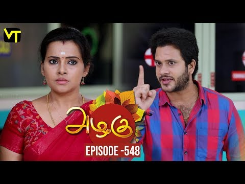 Azhagu Tamil Serial latest Full Episode 548 Telecasted on 07 Sep 2019 in Sun TV. Azhagu Serial ft. Revathy, Thalaivasal Vijay, Shruthi Raj and Aishwarya in the lead roles. Azhagu serail Produced by Vision Time, Directed by Selvam, Dialogues by Jagan. Subscribe Here for All Vision Time Serials - http://bit.ly/SubscribeVT   Click here to watch:  Azhagu Full Episode 547 https://youtu.be/QpF-BklhmqM  Azhagu Full Episode 546 https://youtu.be/ubkFbpJfU-k  Azhagu Full Episode 545 https://youtu.be/KkKwwhbz3yE  Azhagu Full Episode 544 https://youtu.be/wsTidRiBnx4  Azhagu Full Episode 540 https://youtu.be/eVY8GmJlUSA  Azhagu Full Episode 539 https://youtu.be/2nCT3UV3Rs8  Azhagu Full Episode 538 https://youtu.be/kjV1EGSoawg  Azhagu Full Episode 537 https://youtu.be/n2FXmqOsb-E  Azhagu Full Episode 536 https://youtu.be/vWsIUjK5xJ0  Azhagu Full Episode 535 https://youtu.be/jLYZzDlzdOk  Azhagu Full Episode 534 https://youtu.be/sCxLeUpYRmE  Azhagu Full Episode 533 https://youtu.be/JL8yHWl6eOw  Azhagu Full Episode 532 https://youtu.be/iLuezhcsXlY  Azhagu Full Episode 531 https://youtu.be/PY9FIiinHYI   For More Updates:- Like us on - https://www.facebook.com/visiontimeindia Subscribe - http://bit.ly/SubscribeVT