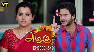 Azhagu - Tamil Serial | அழகு | Episode 548 | Sun TV Serials | 07 Sep 2019 | Revathy | VisionTime