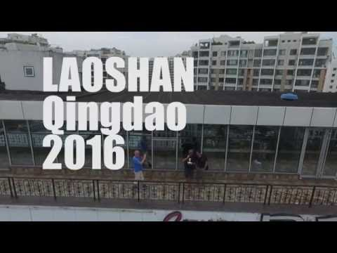 Qingdao Drone Test