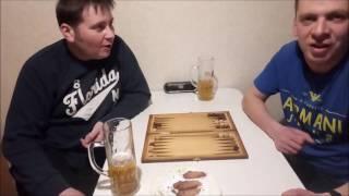 Нарды 6-1 играем и пьем пиво
