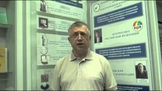История государства и права зарубежных стран Чебоксары