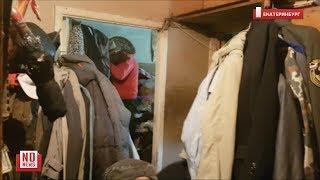 Приставы вывезли из квартиры тонну воняющего хлама