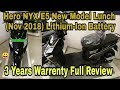 Hero New Model Launch(Nov 2018)NYX E5 Lithium-Ion Battery Full Details Review, Price and Top Speed