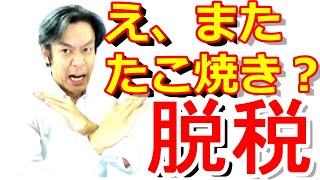 動画No.237 【チャンネル登録はコチラからお願いします☆】 https://www....