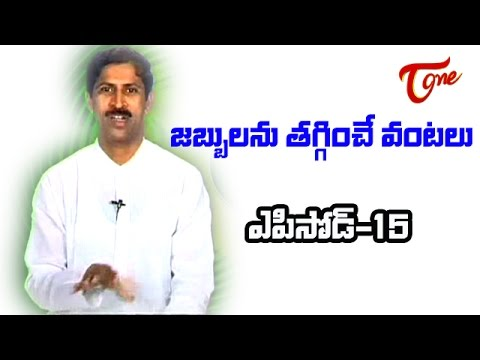 how to avoid gas trouble in telugu